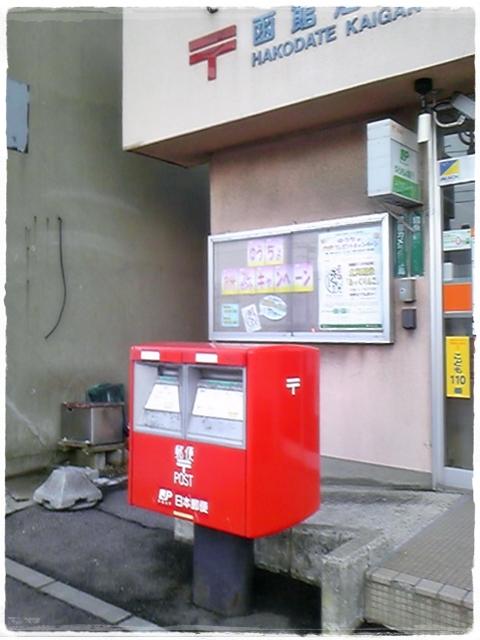 カラーバス効果~赤いポスト