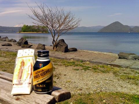 洞爺湖中島を眺めながらのランチ