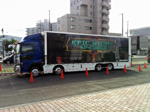 B'z LIVE-GYM2015 −EPIC NIGHT−