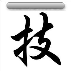 100日チャレンジ企画 『一日一善』8日目